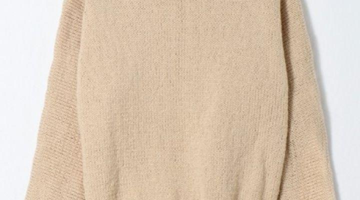 Koľko vlny potrebujem na sveter?
